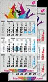 """3-Monatskalender """"Premiere Plus"""" M3 PRP"""
